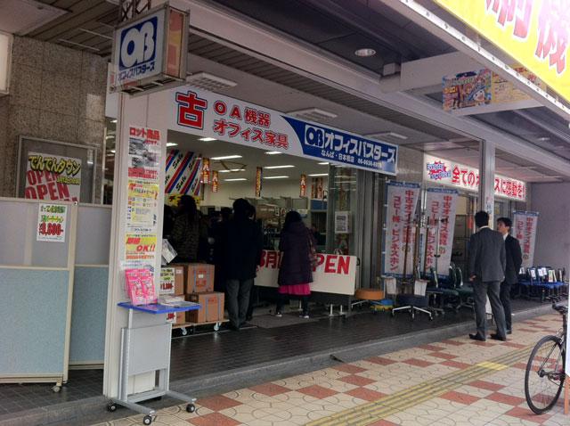 中古オフィス用品専門店「オフィスバスターズ」が日本橋5丁目にオープン