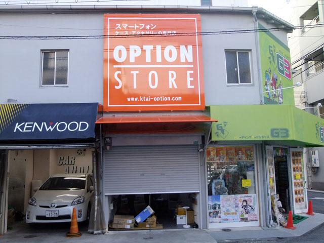 日本橋4丁目にスマホ用アクセサリ専門店「OPTION STORE」オープン予定
