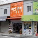 日本橋4丁目にスマホ用アクセサリ専門店「OPTION STORE」がオープン