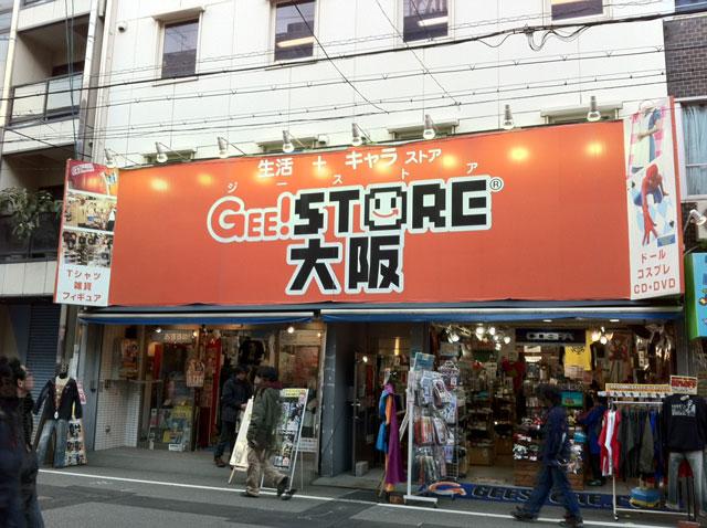 ジーストア、なんさん通りに今月末進出 日本橋エリア2店舗体制に