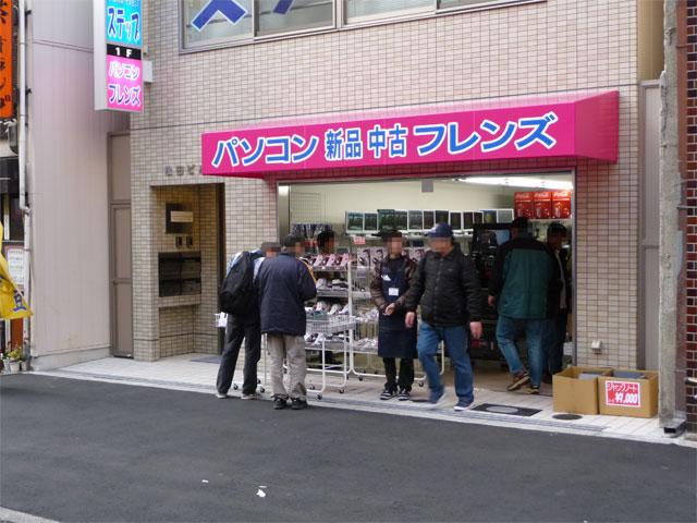パソコンショップフレンズ、3号店を本日オープン