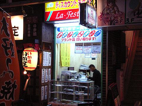 日本橋5丁目にチケットショップ「ケイ・ネット」がオープン