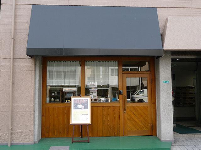 日本橋4丁目にかばん教室「和介」がオープン