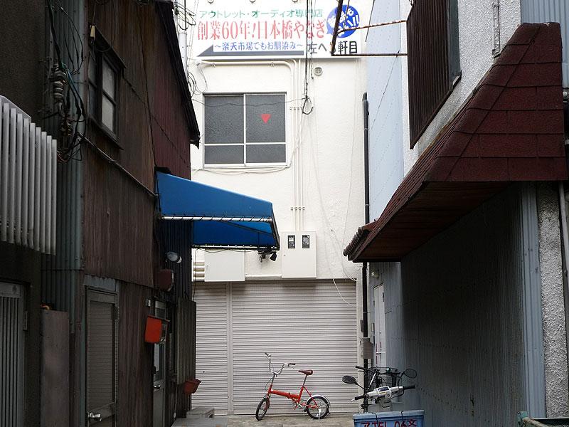 日本橋3丁目・やなぎ電機の移転先は何処に?