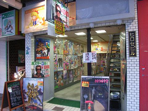 日本橋5丁目にポスターショップがオープンか?
