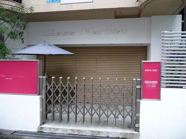 オタロードの眼鏡専門店「グラスマーケット」が閉店