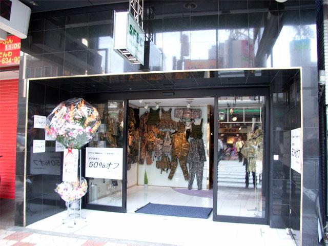 日本橋4丁目にミリタリーショップ「SFBC」がオープン
