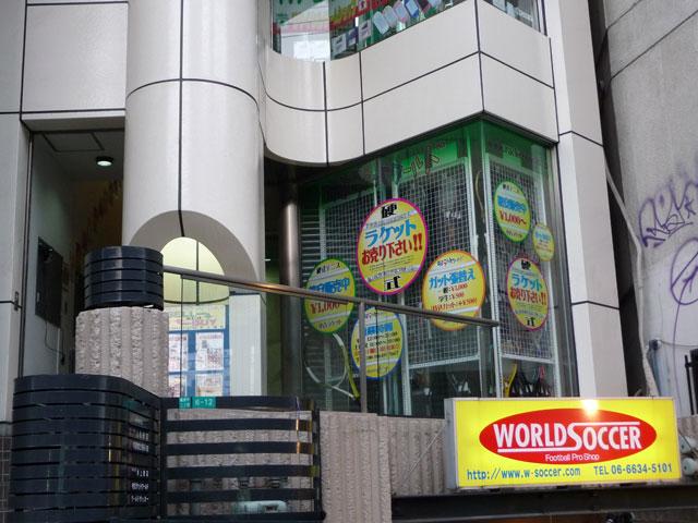 中古テニスラケット専門店「中古ラケットワールド」がオープン
