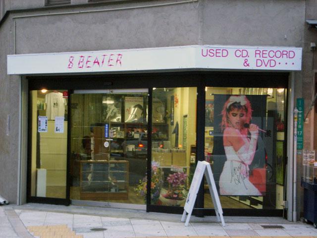 日本橋5丁目に中古CDショップ「8 BEATER」がオープン