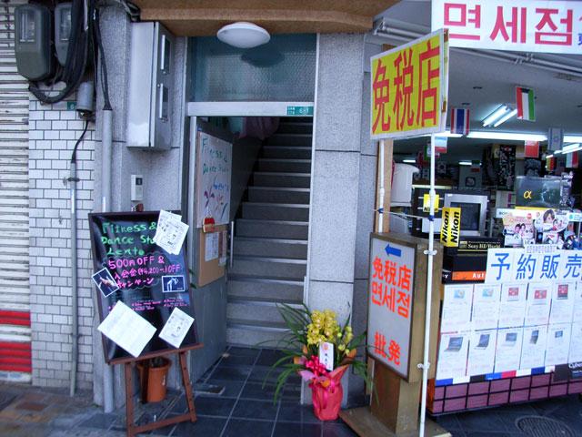 日本橋3丁目に「フィットネス&ダンススタジオ レント」がオープン