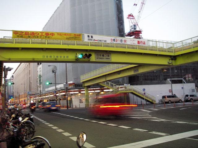 日本橋3南交差点の歩道橋は来年末に解体か?