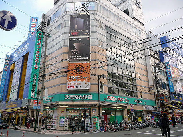 ヤマダ電機傘下の新生「ツクモ」、なんば店をリニューアルオープン