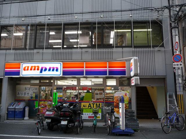 日本橋4丁目・旧アッパーズ3号店跡で新規出店の動き?