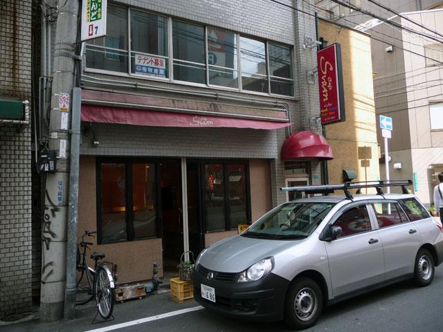 難波中2丁目の喫茶「スワン」、閉店