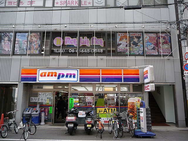 PCソフト・テレカ専門店「ラビット」、店舗を27日より移転