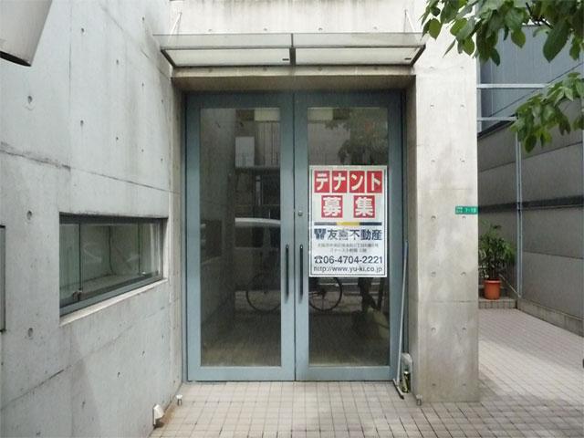 大阪計測、6月末で閉店
