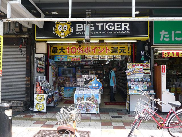 ビッグタイガー、日本橋店を26日で閉店