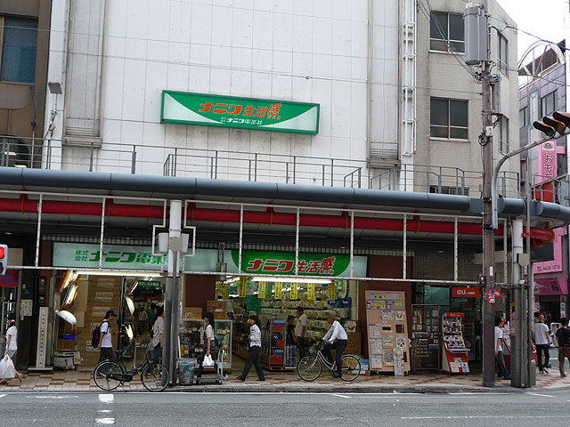 ナニワ電業社、日本橋の実店舗は7月末で閉店か