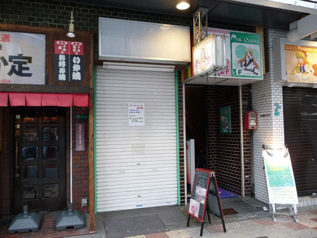 チケットショップ「ケイ・ネット」、3ヶ月で閉店