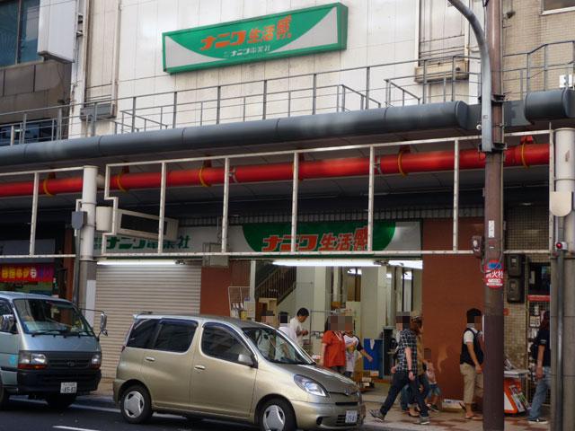 ナニワ電業社、店舗の閉店後は会社清算へ