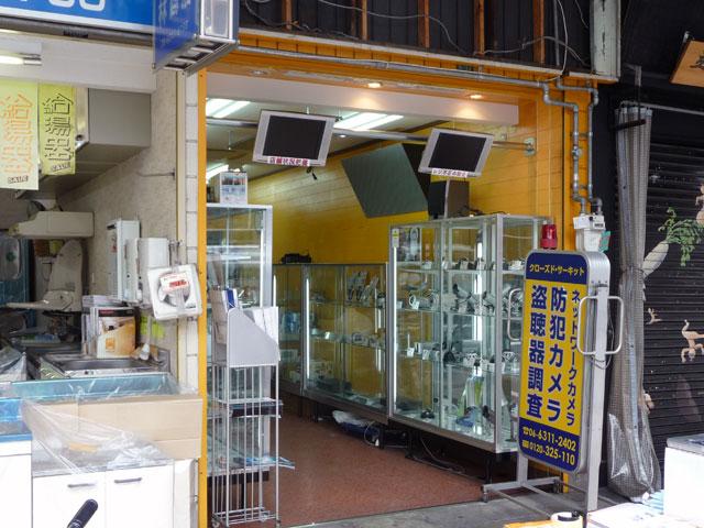 防犯カメラ専門店「クローズド・サーキット」がオープン