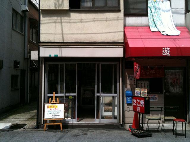 日本橋3丁目の「版彩画SHOP」は閉店か