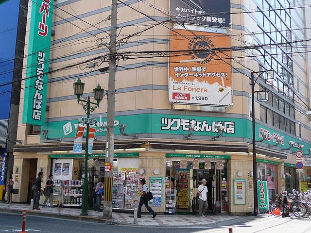 PC専門店「ツクモ」、なんば店を27日で閉店し関西から撤退