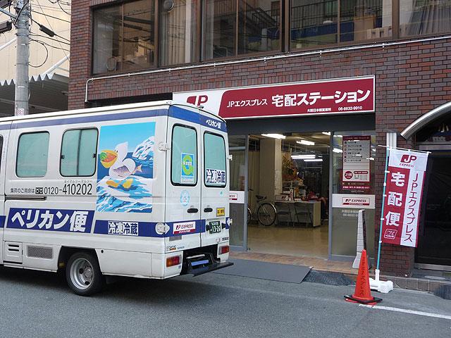 日本橋5丁目「ARGO」跡はJPエクスプレス「宅配ステーション」に