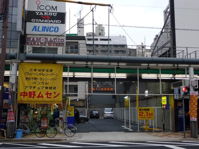 日本橋4丁目「ミニON」跡がコインパーキングに
