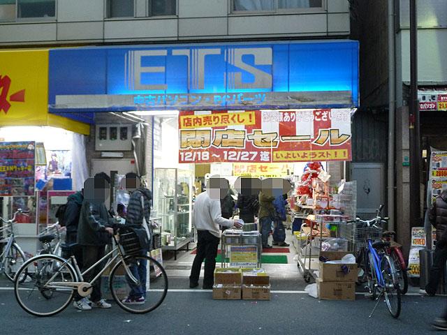 ETS、日本橋の2店舗を年内で閉店し関西撤退