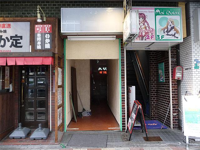 日本橋5丁目・恵美須町駅出口横の空店舗で動きが?