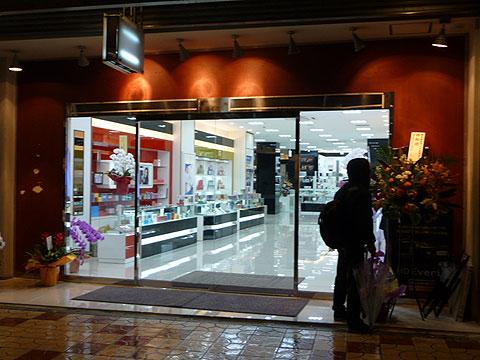 日本橋3丁目・永山免税店跡には同業の「ダイヤ免税店」が出店