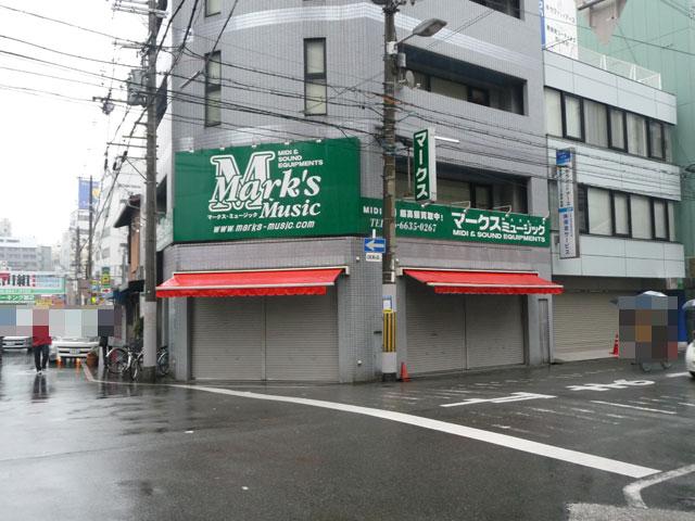日本橋西1丁目にメイドカフェ「Strawberry Candle」が2/7オープン