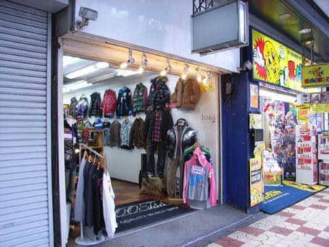 日本橋5丁目に謎の洋服屋?がオープン