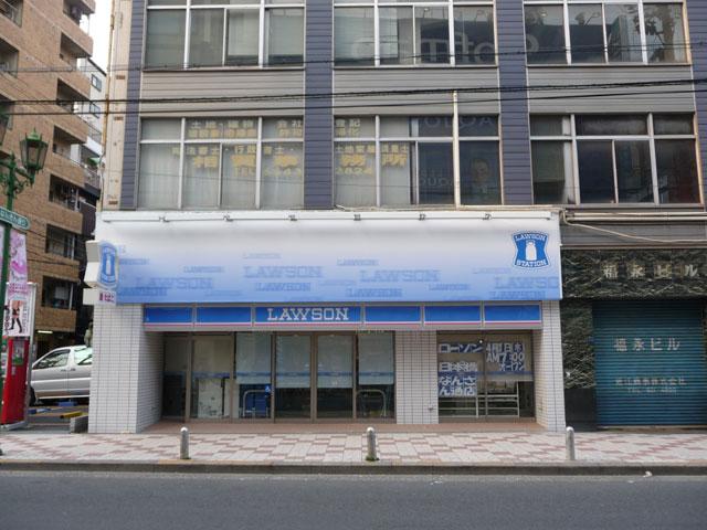 ローソン、なんさん通りに新店舗を4/1オープン