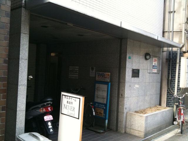 日本橋西1丁目に「マルチゲーム集会所 NEVER Land」がオープン