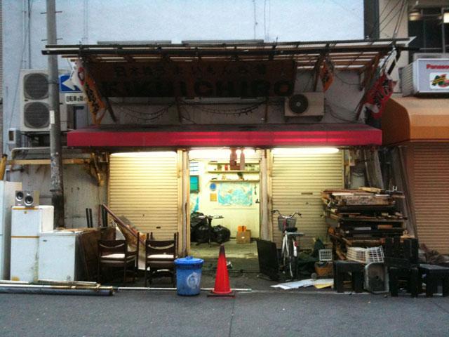 日本橋4丁目のお好み焼き「KIKUICHIRO」は閉店