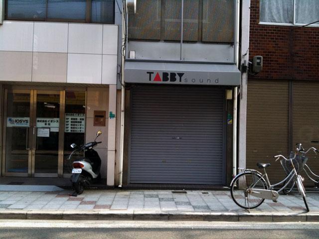 業務用音響機器の「TABBY SOUND」は閉店か