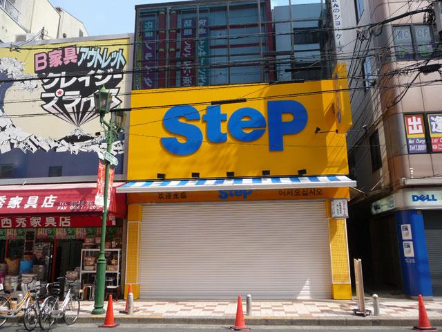 なんさん通りにシューズ専門店「SteP」が27日オープン