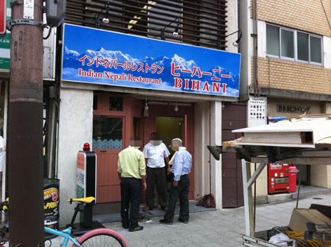 インド料理ララ、リニューアル後は店名を「ビーハーニー」に変更