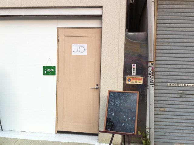 日本橋西1丁目にイベントスペース「日本橋UPS」がオープン