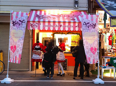 オタロードに萌えスイーツの「pombashi sweets」がオープン