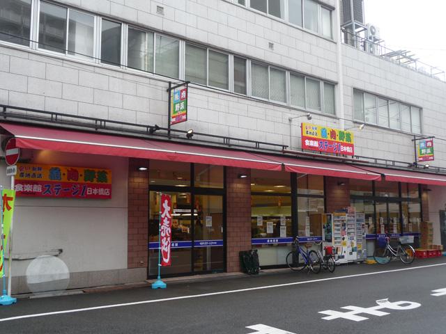 日本橋生鮮市場跡、新たに「食楽館ステージ1」として再オープン