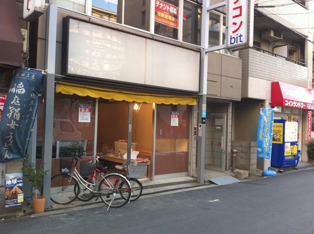 日本橋5丁目「bit」跡には居酒屋が出店?