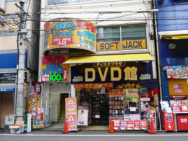 ディスクプラザ、オタロードの「DVD館」を来月10日に閉店