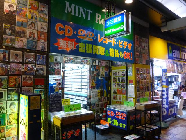 サウンド・パック、なんさん店・GeeOne店は「ミントレコード」に