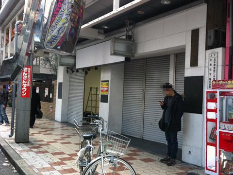 旧K-BOOKS弐番館跡にはゲーセンが出店準備?