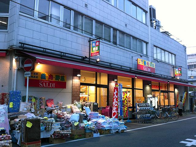 日本橋5丁目のスーパー「食楽館」は「SALDI」に