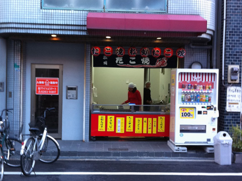 日本橋西1丁目にたこ焼「松蛸」がオープン