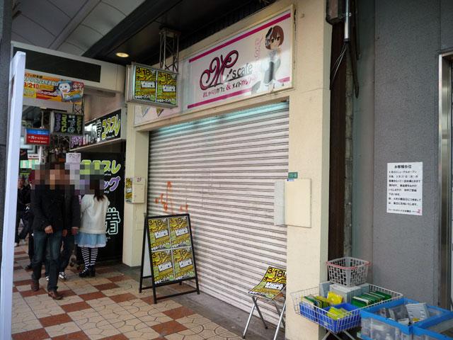 日本橋4丁目・旧「M's Cafe」跡はDVD店が入居か